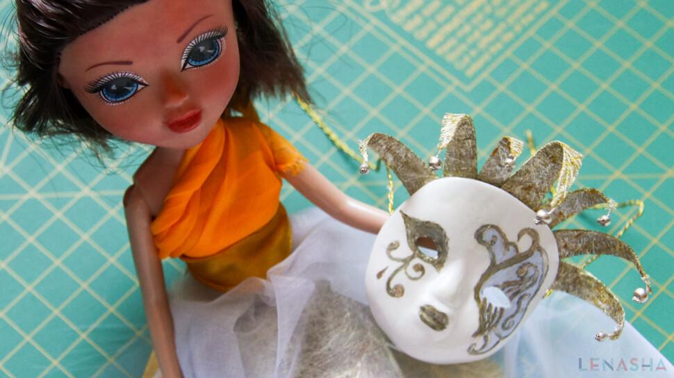 маска для кукол